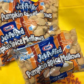 Kraft マシュマロ パンプキン スパイス 味3袋(菓子/デザート)
