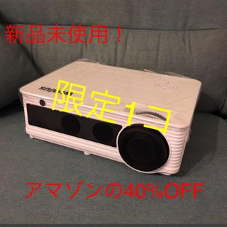 新品!WiMiUS プロジェクター 3800lm 1080P フルHD (プロジェクター)