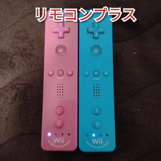 Wii - Wiiリモコンプラス ピンクブルー セット (ストラップなし)