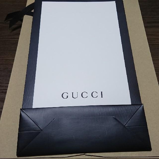 京都 時計 中古 スーパー コピー | Gucci - GUCCI 紙袋 2枚  グッチ ショップ袋 の通販