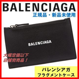 バレンシアガ(Balenciaga)のバレンシアガ フラグメントケース 財布 ウォレットBALENCIAGA(コインケース/小銭入れ)