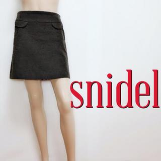 snidel - 完売品♪スナイデル 総ジャカード セレブスカート♡レッセパッセ ジルスチュアート
