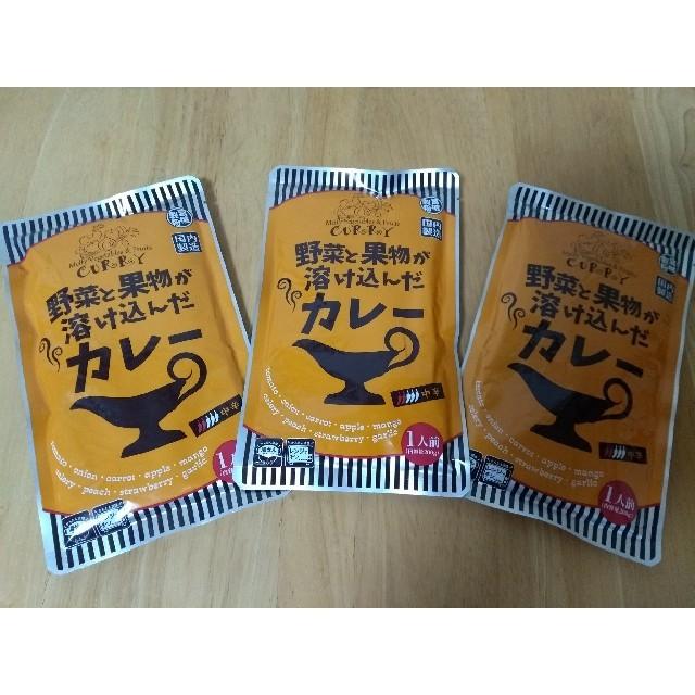 レトルトカレー3食 食品/飲料/酒の加工食品(レトルト食品)の商品写真