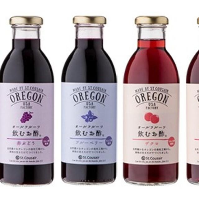 飲む酢 食品/飲料/酒の健康食品(その他)の商品写真