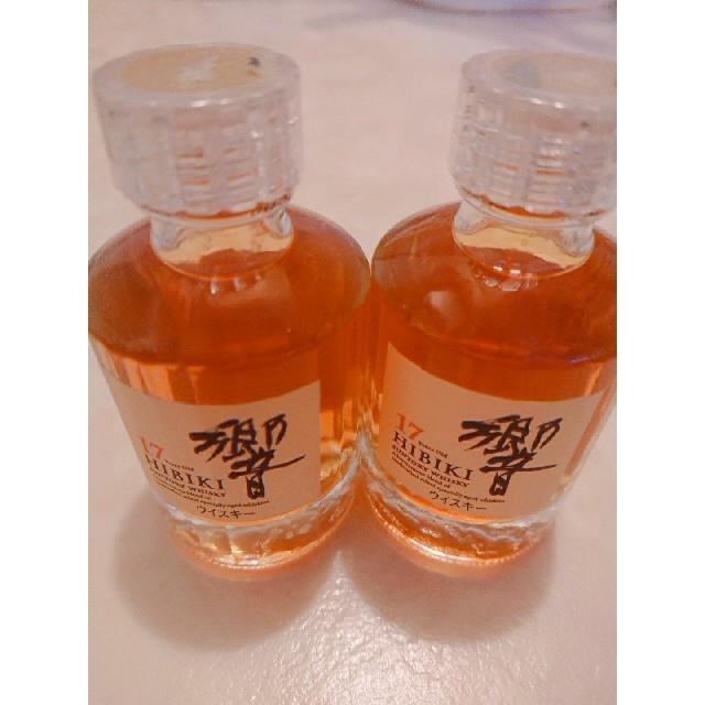 サントリー(サントリー)の【希少】響17年 ミニチュアボトル50ml 2本セット 食品/飲料/酒の酒(ウイスキー)の商品写真