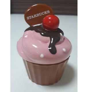 スターバックスコーヒー(Starbucks Coffee)のスターバックス 置物 小物入れ バレンタイン ホワイトデー グッズ 陶器(小物入れ)