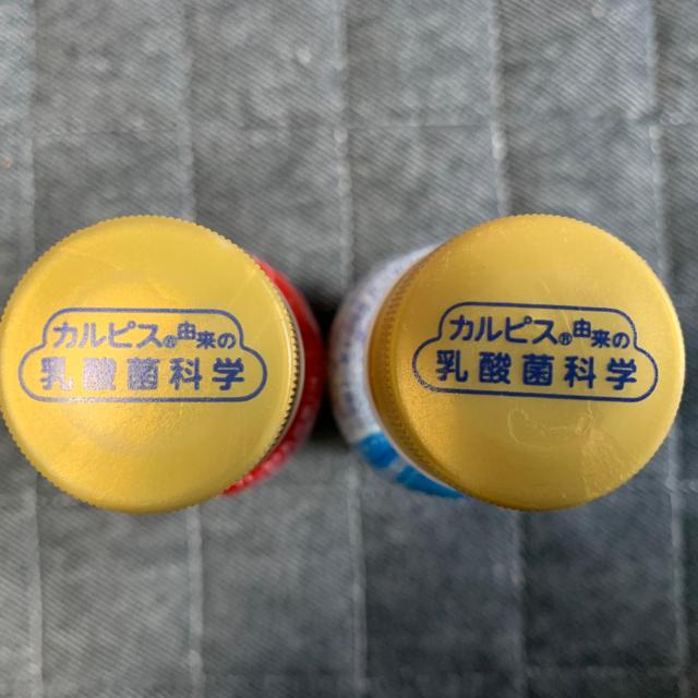 アサヒ(アサヒ)のアサヒ カルピス由来の乳酸菌科学シリーズ L -92 ラクトスマート 各5本ずつ 食品/飲料/酒の健康食品(その他)の商品写真