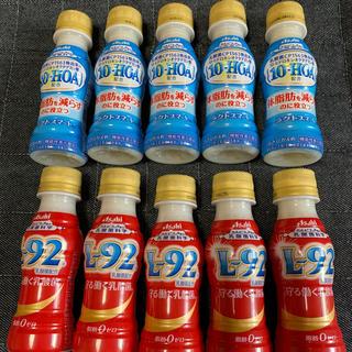 アサヒ - アサヒ カルピス由来の乳酸菌科学シリーズ L -92 ラクトスマート 各5本ずつ