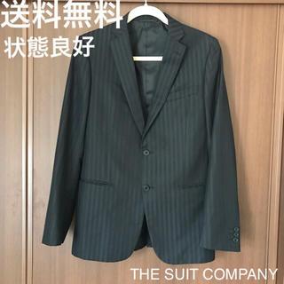 スーツカンパニー(THE SUIT COMPANY)の送料無料 スーツ ジャケット THE SUIT COMPANY(スーツジャケット)