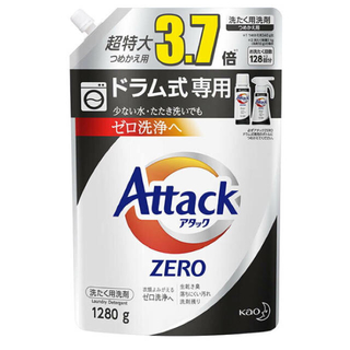 アタックZERO 洗濯洗剤 ドラム式専用 詰め替え 梱販売用(1280g×6袋)