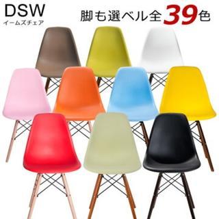 デザイナーズ家具 サイドシェルチェア