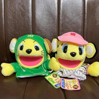 ハンシンタイガース(阪神タイガース)のラッキー&キー太 パペットぬいぐるみセット(記念品/関連グッズ)
