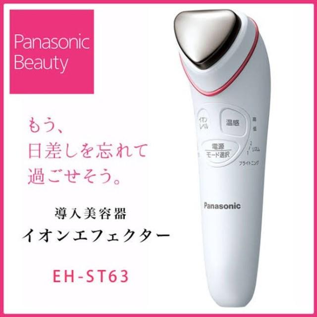 Panasonic(パナソニック)の値下げ価格、導入美顔器イオンエフェクターピンク調 スマホ/家電/カメラの美容/健康(フェイスケア/美顔器)の商品写真