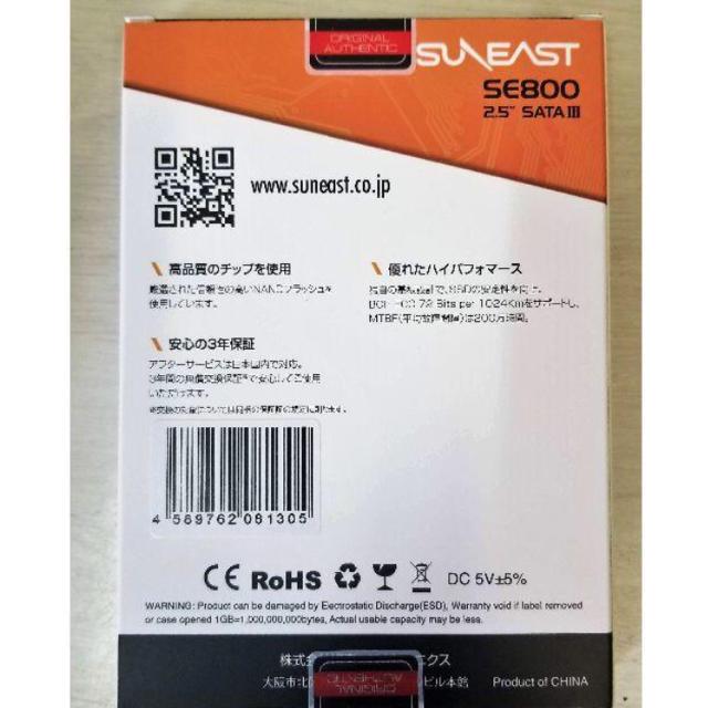 サムスン SUNEAST 2.5インチ SSD 640g 500g 1t スマホ/家電/カメラのPC/タブレット(PC周辺機器)の商品写真