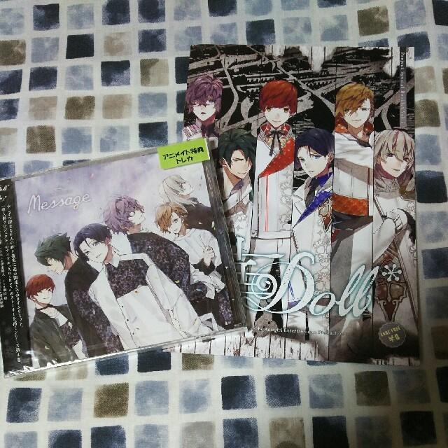華Doll*  第4巻 CD エンタメ/ホビーのCD(アニメ)の商品写真