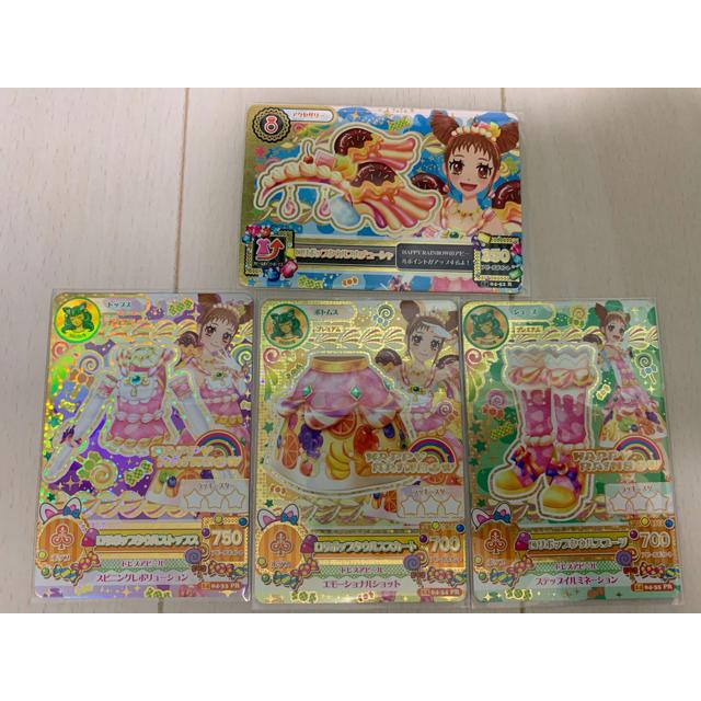 アイカツ!カード PR エンタメ/ホビーのアニメグッズ(カード)の商品写真
