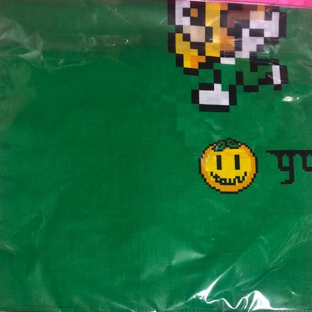 yuzu town ハンカチ緑 エンタメ/ホビーのタレントグッズ(ミュージシャン)の商品写真