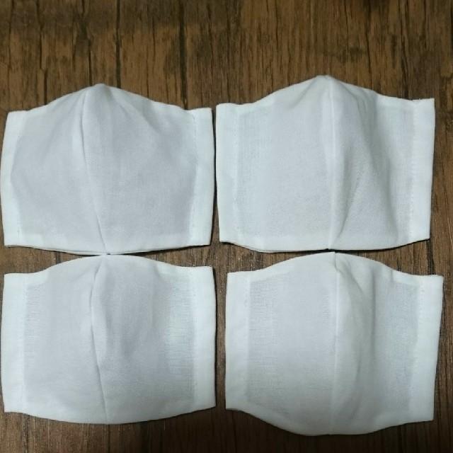 立体型 インナーマスク 4枚セットの通販