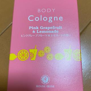 ハウスオブローゼ(HOUSE OF ROSE)のボディコロン ピンクグレープフルーツ&レモネードの香り(香水(女性用))