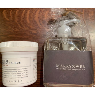 MARKS&WEB - MARKS&WEB ハーバルマッサージスクラブ&ハーバルハンドソープ