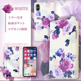 リエンダ(rienda)のrienda iPhoneX、iPhoneXS(iPhoneケース)