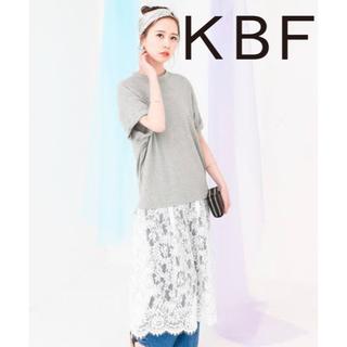 KBF - 【美品】KBF レースドッキングワンピース