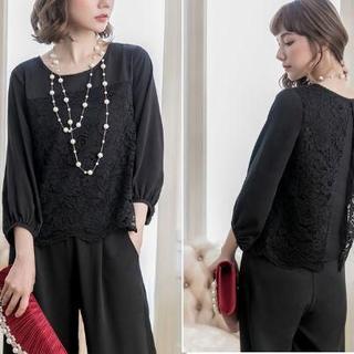 ブラック フォーマル パンツ ドレス セットアップ パンツスーツ 体型カバー