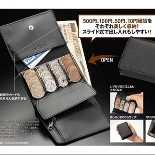 シップス(SHIPS)のシップス 財布 コインケース(折り財布)