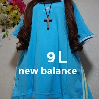 ニューバランス(New Balance)の大きいサイズ9L ¥4939(Tシャツ(半袖/袖なし))