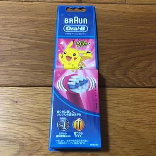 ブラウン(BRAUN)のポケモン ブラウン オーラルB 電動歯ブラシ 子供 やわらかめ 替ブラシ ピンク(歯ブラシ/デンタルフロス)