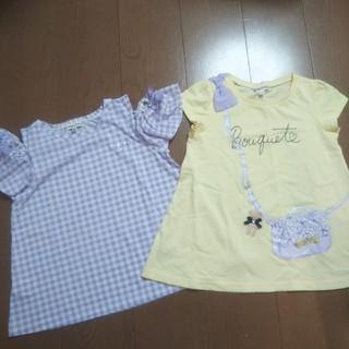 anyFAM - 【美品】anyFAM エニィファム 半袖 トップス Tシャツ くま 130 2枚