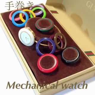 グッチ(Gucci)の8.美品 グッチ GUCCI 時計 チェンジベゼル 手巻き(腕時計)