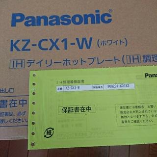パナソニック(Panasonic)のるー様 専用(ホットプレート)