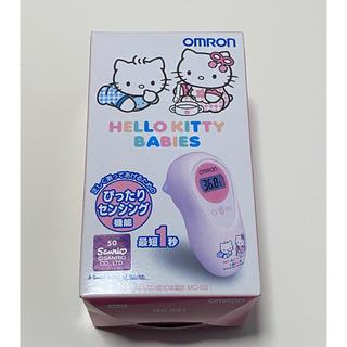 オムロン(OMRON)のオムロン 耳式体温計 新品未使用 ハローキティー(その他)