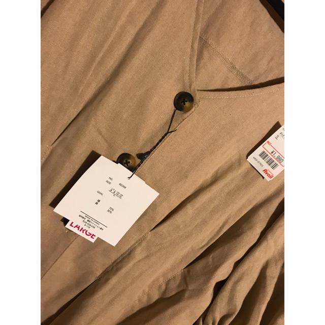 Avail(アベイル)のフロントボタン ウエストタック ワンピース レディースのワンピース(ロングワンピース/マキシワンピース)の商品写真