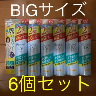 ビオレ(Biore)のビオレ UV 速乾さらさらスプレー SPF50+ 【大容量】 6本×150g(日焼け止め/サンオイル)