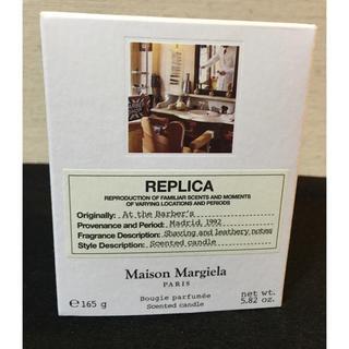 マルタンマルジェラ(Maison Martin Margiela)のm様専用(キャンドル)
