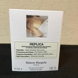 マルタンマルジェラ(Maison Martin Margiela)のNikky様専用(キャンドル)