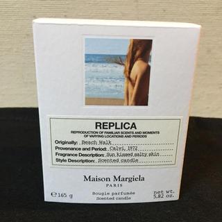 マルタンマルジェラ(Maison Martin Margiela)のMargiela REPLICA トワレ  キャンドル(キャンドル)