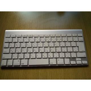 Apple - Apple純正ワイヤレスキーボード