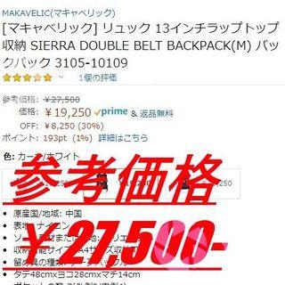BEAMS - 新品 マキャベリック【MAKAVELIC】リュック 3105-10109 カーキ