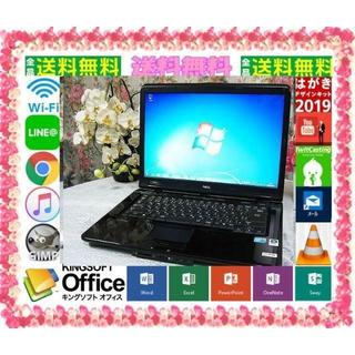NEC - ⛅新品マウス⛳NEC-LL550⛄SSD換装可&windows10で快適安心❗