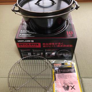 ユニフレーム(UNIFLAME)のUNIFLAME  ユニフレーム ダッチオーブン 10インチ 底上げネット付き(調理器具)
