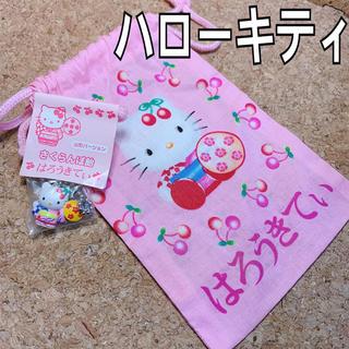 サンリオ - 【 ハローキティ 】 さくらんぼ飴 ストラップ & ポーチ