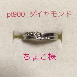 JEWELRY TSUTSUMI - プラチナ 900  ダイヤモンドリング