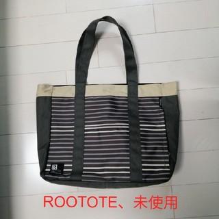 ROOTOTE - トートバッグ(ROOTOTE、未使用)