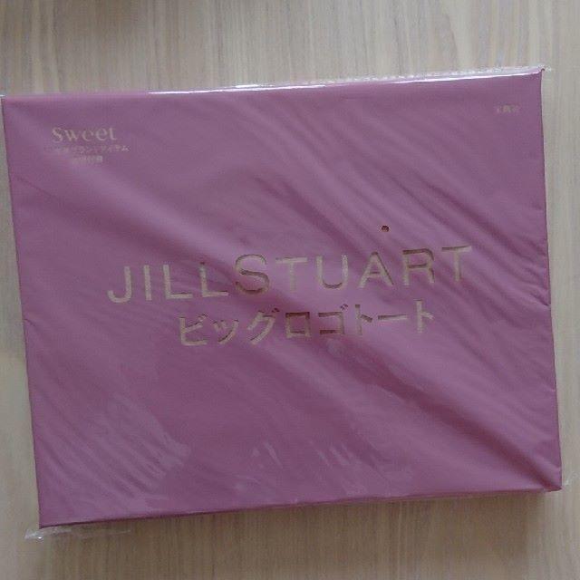 JILLSTUART(ジルスチュアート)のJILLSTUART ビッグロゴトート Sweet付録 レディースのバッグ(トートバッグ)の商品写真