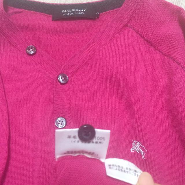 BURBERRY(バーバリー)のブラックレーベル メンズピンクニット2 メンズのトップス(ニット/セーター)の商品写真