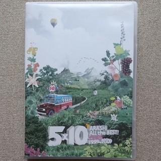 嵐 - 嵐 5×10 All the BEST CLIPS  嵐ビデオクリップ