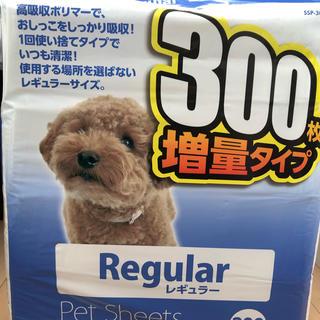 ヤマゼン(山善)のペットシーツ 20枚(犬)
